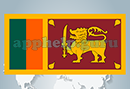 Flags of the World Quiz: Level 7 Flag 1 Answer