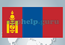 Flags of the World Quiz: Level 7 Flag 2 Answer