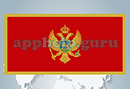 Flags of the World Quiz: Level 8 Flag 11 Answer