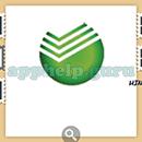 Logo Quiz Ultimate (Tomasz Wroblewski): Banking Level 2 Answer