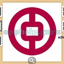 Logo Quiz Ultimate (Tomasz Wroblewski): Banking Level 23 Answer