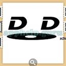 Logo Quiz Ultimate (Tomasz Wroblewski): Electronics Level 20 Answer