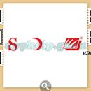 Logo Quiz Ultimate (Tomasz Wroblewski): Electronics Level 22 Answer