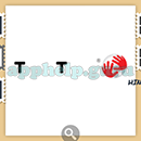Logo Quiz Ultimate (Tomasz Wroblewski): Electronics Level 3 Answer