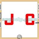 Logo Quiz Ultimate (Tomasz Wroblewski): Electronics Level 31 Answer