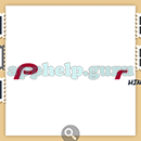 Logo Quiz Ultimate (Tomasz Wroblewski): Electronics Level 32 Answer