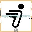 Logo Quiz Ultimate (Tomasz Wroblewski): Electronics Level 33 Answer
