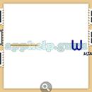 Logo Quiz Ultimate (Tomasz Wroblewski): Electronics Level 46 Answer
