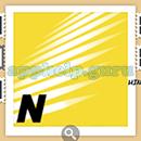 Logo Quiz Ultimate (Tomasz Wroblewski): Electronics Level 5 Answer