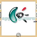 Logo Quiz Ultimate (Tomasz Wroblewski): Electronics Level 6 Answer