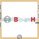 Logo Quiz Ultimate (Tomasz Wroblewski): Electronics Level 8 Answer