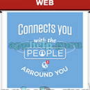 Slogan Logo Quiz: Slogan Connects You With Other People Arround You Answer