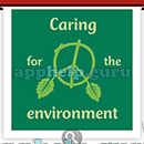 Slogan Logo Quiz: Slogan Caring For The Environment Answer