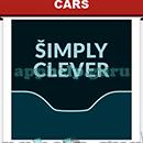 Slogan Logo Quiz: Slogan Simply Clever Answer