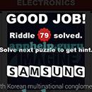 Slogan Logo Quiz: Slogan Imagine Answer