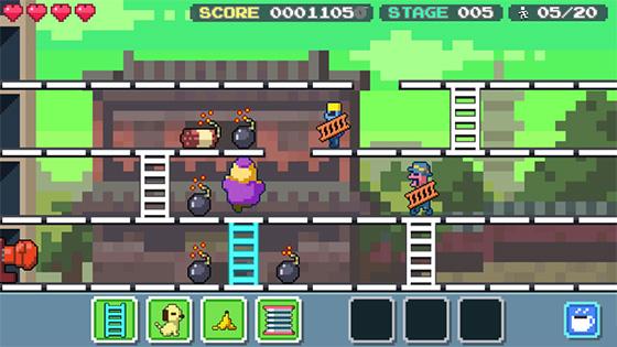 Trap Da Gang Screenshot 2