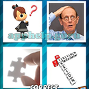 4 Pics 1 Word (Words Mobile): Level 33 Answer