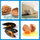 Guess The Word - 4 Pics 1 Word (Loga Games): Level 16 Answer