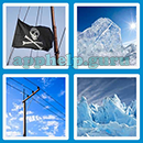 Guess The Word - 4 Pics 1 Word (Loga Games): Level 47 Answer