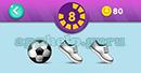 Emojination 3D: Level 23 Puzzle 8 Ball, Shoe, Shoe Answer