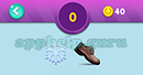Emojination 3D: Level 23 Puzzle 0 Ship Wheel, Shoe Answer