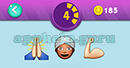 Emojination 3D: Level 31 Puzzle 4 Hands, Man, Muscle Answer