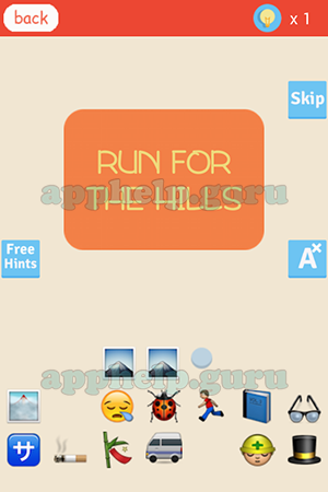Emoji run for the hills