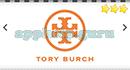 Logo Game (Logos Box): Bonus: Fashion 1 Level 48 Answer