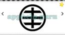 Logo Game (Logos Box): Bonus: Music Level 21 Answer
