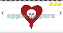 Logo Game (Logos Box): Bonus: Music Level 30 Answer