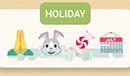 Guess Emoji The Quiz Game: Level 30 Emoji 43 Answer