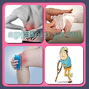4 Pics 1 Song (Game Circus): Group 2 Level 12 Answer