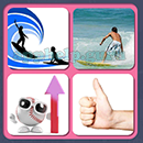 4 Pics 1 Song (Game Circus): Group 52 Level 6 Answer
