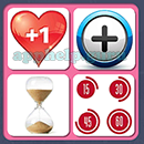 4 Pics 1 Song (Game Circus): Group 65 Level 12 Answer