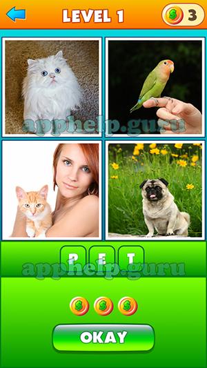 4 Pics 1 Word 2 1