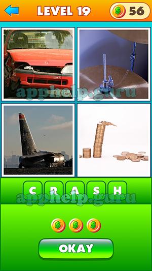 4 Pics 1 Word 2 19