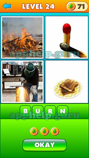 4 Pics 1 Word 2 24
