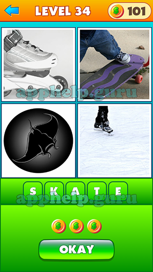 4 Pics 1 Word 2 34