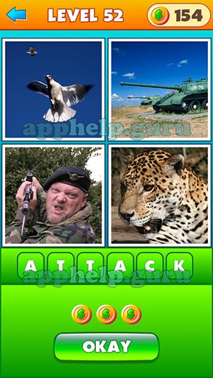 4 Pics 1 Word 2 52