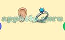 Emoji Combos: Emojis Ear, Ring Answer