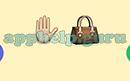 Emoji Combos: Emojis Hand, Bag Answer