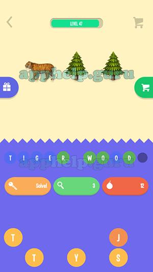 Emoji Combos Emojis Tiger Tree Tree Answer Game Help Guru