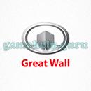 Logo Quiz (Emerging Games): Level 15 Logo 43 Answer