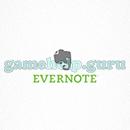 Logo Quiz (Emerging Games): Level 15 Logo 46 Answer
