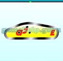 Picture Quiz Logos: Nivel 22 Puzle 25 Respuesta