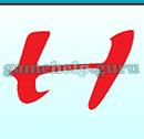 Picture Quiz Logos: Nivel 22 Puzle 4 Respuesta