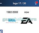 Quiz Logo Game: Retro Logo 17 Answer