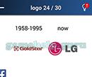 Quiz Logo Game: Retro Logo 24 Answer