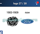 Quiz Logo Game: Retro Logo 27 Answer