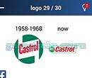Quiz Logo Game: Retro Logo 29 Answer